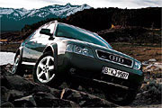 Audi A6 allroad quattroイメージ