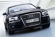 Audi A8イメージ